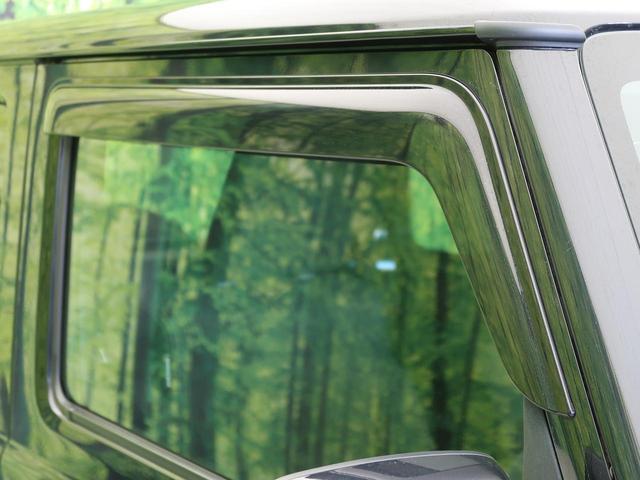 XC 4WD 5MT 純正8型ナビ セーフティサポート デュアルセンサーブレーキ シートヒーター スマートキー クルーズコントロール ダウンヒルアシスト 禁煙車(29枚目)