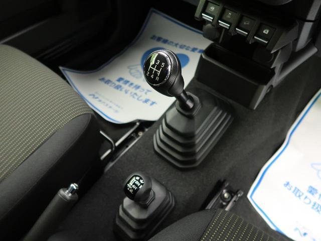 XC 4WD 5MT 純正8型ナビ セーフティサポート デュアルセンサーブレーキ シートヒーター スマートキー クルーズコントロール ダウンヒルアシスト 禁煙車(30枚目)