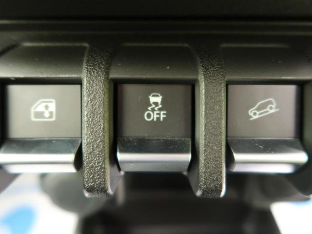 XC 4WD 5MT 純正8型ナビ セーフティサポート デュアルセンサーブレーキ シートヒーター スマートキー クルーズコントロール ダウンヒルアシスト 禁煙車(35枚目)