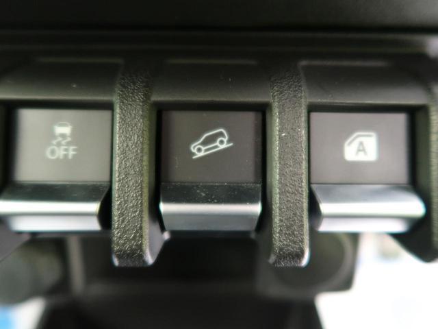 XC 4WD 5MT 純正8型ナビ セーフティサポート デュアルセンサーブレーキ シートヒーター スマートキー クルーズコントロール ダウンヒルアシスト 禁煙車(36枚目)