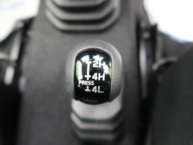 XC 4WD 5MT 純正8型ナビ セーフティサポート デュアルセンサーブレーキ シートヒーター スマートキー クルーズコントロール ダウンヒルアシスト 禁煙車(37枚目)