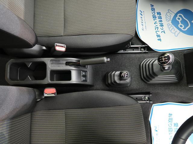 XC 4WD 5MT 純正8型ナビ セーフティサポート デュアルセンサーブレーキ シートヒーター スマートキー クルーズコントロール ダウンヒルアシスト 禁煙車(38枚目)
