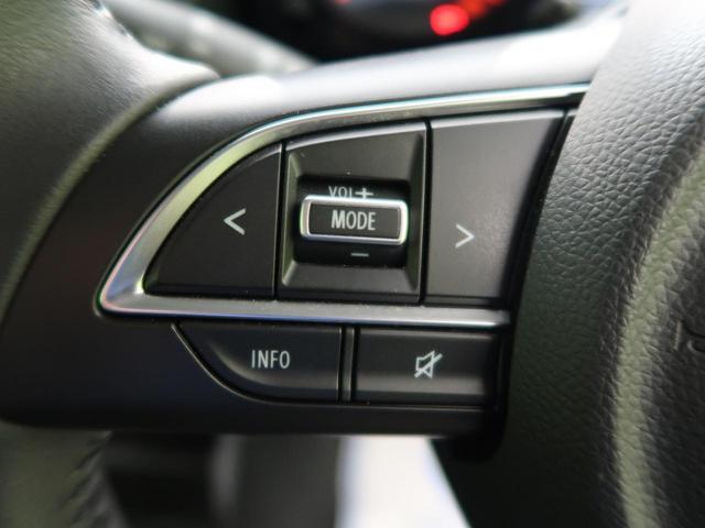 XC 4WD 5MT 純正8型ナビ セーフティサポート デュアルセンサーブレーキ シートヒーター スマートキー クルーズコントロール ダウンヒルアシスト 禁煙車(39枚目)