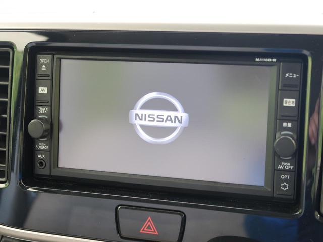 X 純正ナビ 衝突軽減装置 全周囲カメラ スマートキー 電動ドア アイドリングストップ オートエアコン 横滑り防止装置 リアクーラー シートリフター(5枚目)