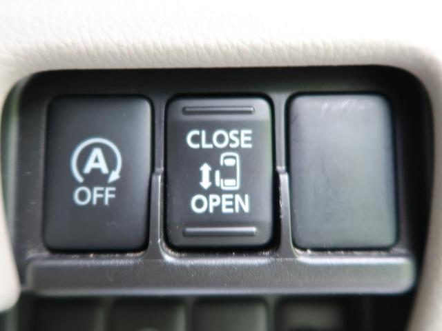 X 純正ナビ 衝突軽減装置 全周囲カメラ スマートキー 電動ドア アイドリングストップ オートエアコン 横滑り防止装置 リアクーラー シートリフター(6枚目)