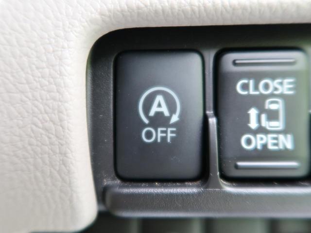 X 純正ナビ 衝突軽減装置 全周囲カメラ スマートキー 電動ドア アイドリングストップ オートエアコン 横滑り防止装置 リアクーラー シートリフター(8枚目)