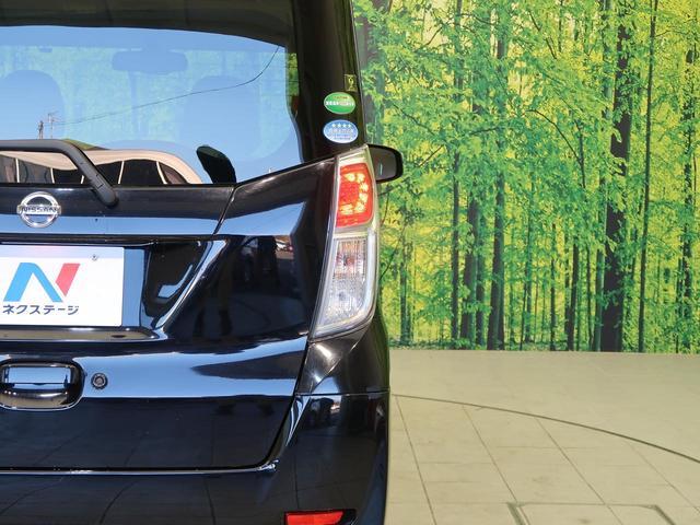 X 純正ナビ 衝突軽減装置 全周囲カメラ スマートキー 電動ドア アイドリングストップ オートエアコン 横滑り防止装置 リアクーラー シートリフター(27枚目)