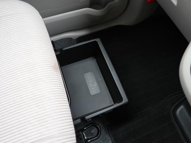 X 純正ナビ 衝突軽減装置 全周囲カメラ スマートキー 電動ドア アイドリングストップ オートエアコン 横滑り防止装置 リアクーラー シートリフター(32枚目)