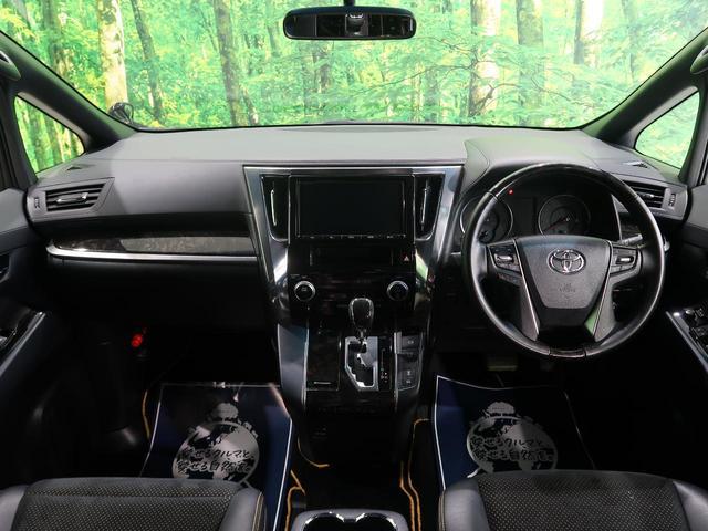 2.5Z Aエディション ゴールデンアイズ 純正9型ナビ 天吊りモニター 特別仕様車 両側電動ドア クルーズコントロール スマートキー パワーリアゲート LEDライト ETC ステアリングスイッチ(2枚目)
