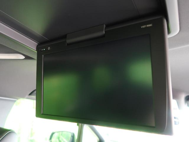 2.5Z Aエディション ゴールデンアイズ 純正9型ナビ 天吊りモニター 特別仕様車 両側電動ドア クルーズコントロール スマートキー パワーリアゲート LEDライト ETC ステアリングスイッチ(4枚目)