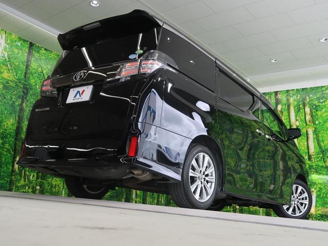 2.5Z Aエディション ゴールデンアイズ 純正9型ナビ 天吊りモニター 特別仕様車 両側電動ドア クルーズコントロール スマートキー パワーリアゲート LEDライト ETC ステアリングスイッチ(25枚目)