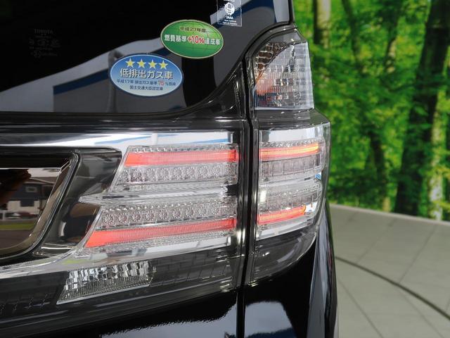 2.5Z Aエディション ゴールデンアイズ 純正9型ナビ 天吊りモニター 特別仕様車 両側電動ドア クルーズコントロール スマートキー パワーリアゲート LEDライト ETC ステアリングスイッチ(32枚目)