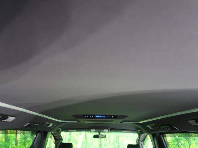 2.5Z Aエディション ゴールデンアイズ 純正9型ナビ 天吊りモニター 特別仕様車 両側電動ドア クルーズコントロール スマートキー パワーリアゲート LEDライト ETC ステアリングスイッチ(35枚目)