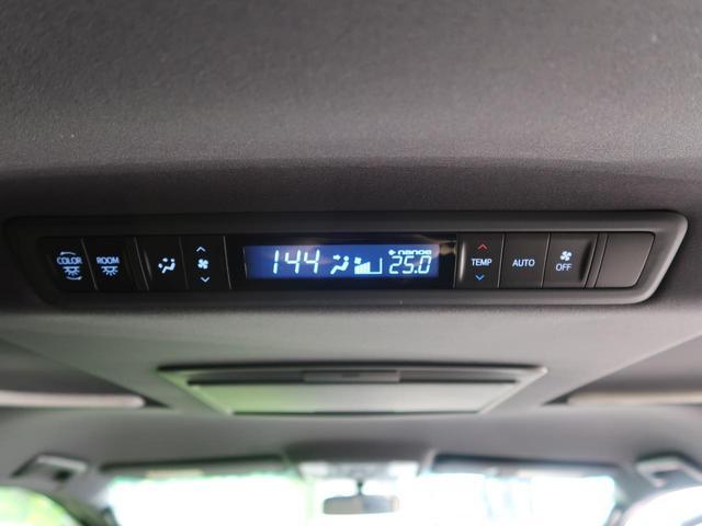 2.5Z Aエディション ゴールデンアイズ 純正9型ナビ 天吊りモニター 特別仕様車 両側電動ドア クルーズコントロール スマートキー パワーリアゲート LEDライト ETC ステアリングスイッチ(37枚目)