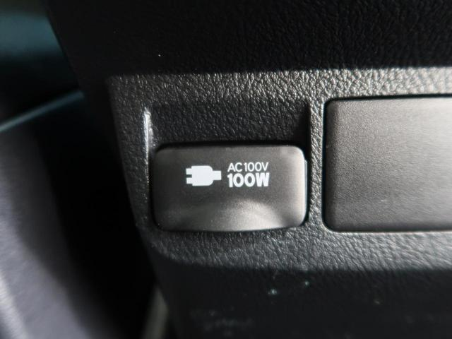 2.5Z Aエディション ゴールデンアイズ 純正9型ナビ 天吊りモニター 特別仕様車 両側電動ドア クルーズコントロール スマートキー パワーリアゲート LEDライト ETC ステアリングスイッチ(39枚目)