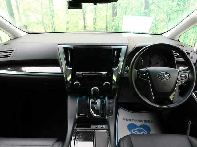 2.5Z Gエディション アルパイン11型ナビ フリップダウンモニター 三眼LED シーケンシャルランプ ブラックレザーシート 両側電動ドア パワーバックドア バックカメラ ETC 禁煙車(2枚目)