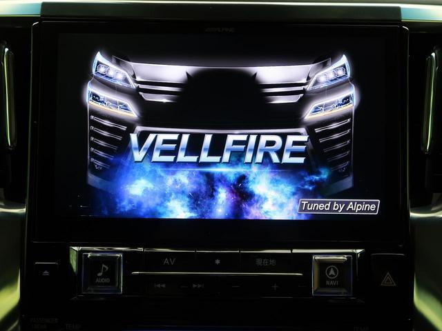 2.5Z Gエディション アルパイン11型ナビ フリップダウンモニター 三眼LED シーケンシャルランプ ブラックレザーシート 両側電動ドア パワーバックドア バックカメラ ETC 禁煙車(3枚目)