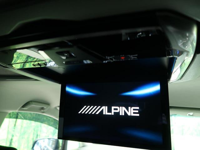2.5Z Gエディション アルパイン11型ナビ フリップダウンモニター 三眼LED シーケンシャルランプ ブラックレザーシート 両側電動ドア パワーバックドア バックカメラ ETC 禁煙車(4枚目)