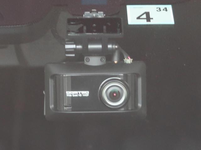 2.5Z Gエディション アルパイン11型ナビ フリップダウンモニター 三眼LED シーケンシャルランプ ブラックレザーシート 両側電動ドア パワーバックドア バックカメラ ETC 禁煙車(27枚目)