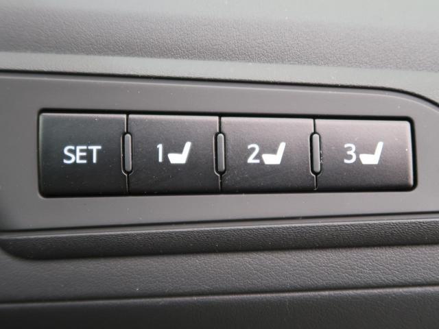 2.5Z Gエディション アルパイン11型ナビ フリップダウンモニター 三眼LED シーケンシャルランプ ブラックレザーシート 両側電動ドア パワーバックドア バックカメラ ETC 禁煙車(30枚目)