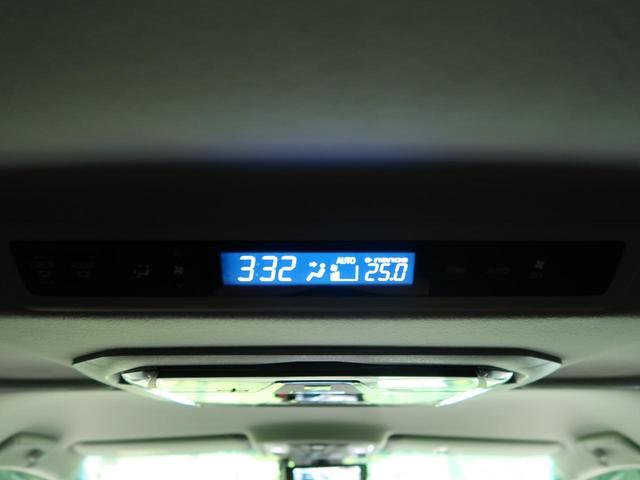 2.5Z Gエディション アルパイン11型ナビ フリップダウンモニター 三眼LED シーケンシャルランプ ブラックレザーシート 両側電動ドア パワーバックドア バックカメラ ETC 禁煙車(32枚目)