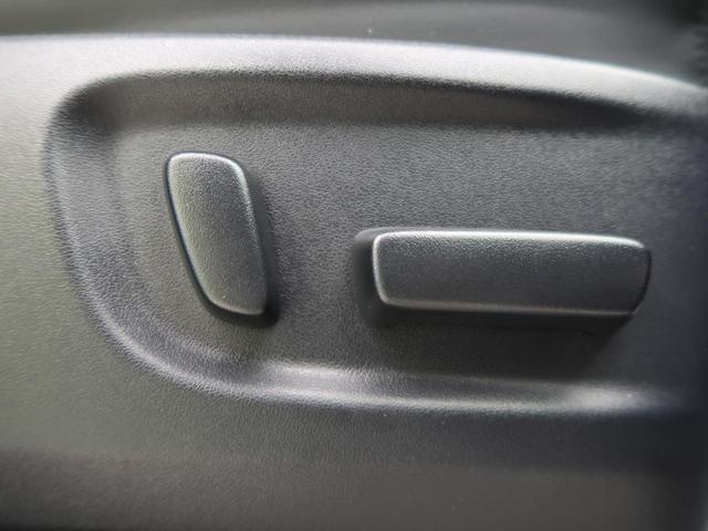 2.5Z Gエディション アルパイン11型ナビ フリップダウンモニター 三眼LED シーケンシャルランプ ブラックレザーシート 両側電動ドア パワーバックドア バックカメラ ETC 禁煙車(35枚目)