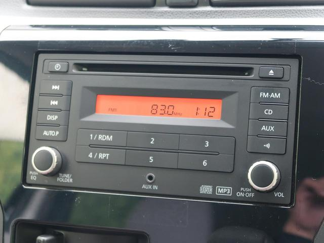 E 純正CDオーディオ AUX キーレスエントリー ドライブレコーダー シートヒーター 横滑り防止装置 電動格納ミラー ワンオーナー 禁煙車(3枚目)