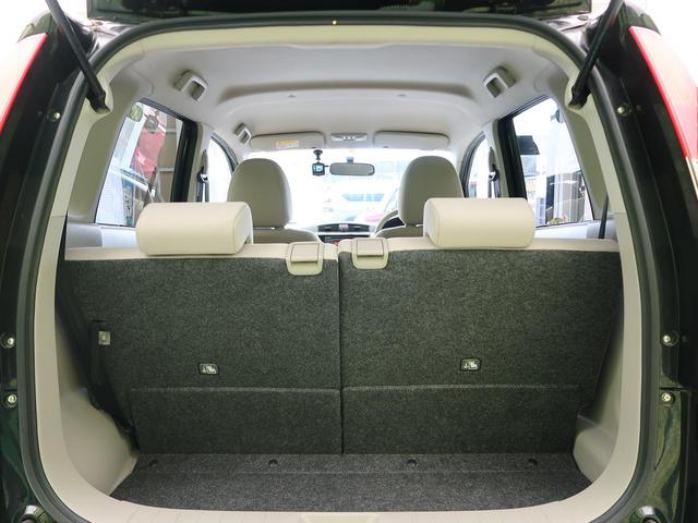 E 純正CDオーディオ AUX キーレスエントリー ドライブレコーダー シートヒーター 横滑り防止装置 電動格納ミラー ワンオーナー 禁煙車(14枚目)