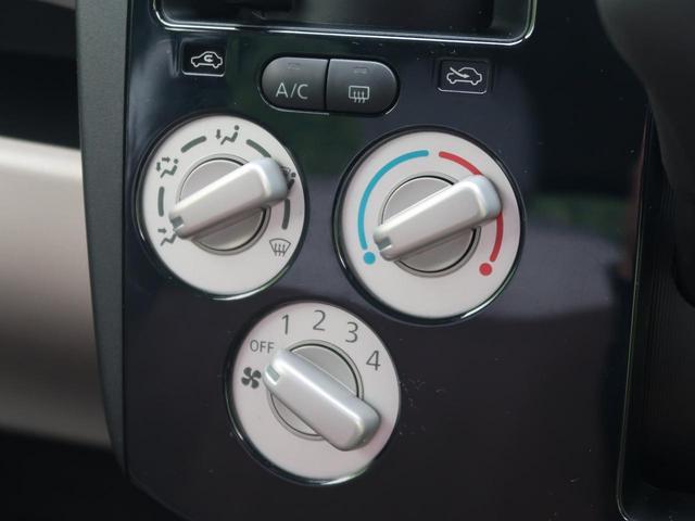 E 純正CDオーディオ AUX キーレスエントリー ドライブレコーダー シートヒーター 横滑り防止装置 電動格納ミラー ワンオーナー 禁煙車(27枚目)