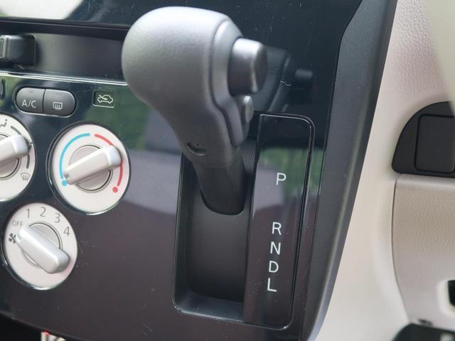 E 純正CDオーディオ AUX キーレスエントリー ドライブレコーダー シートヒーター 横滑り防止装置 電動格納ミラー ワンオーナー 禁煙車(28枚目)