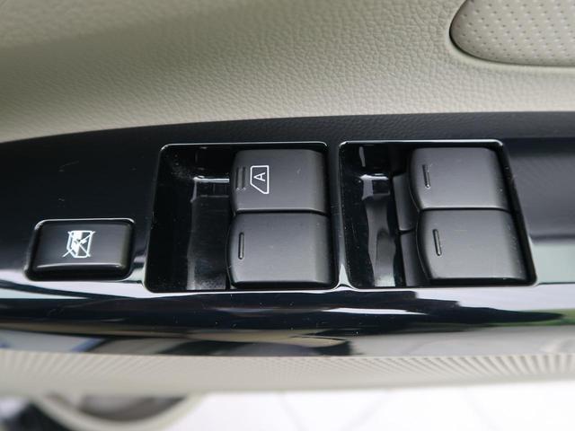 E 純正CDオーディオ AUX キーレスエントリー ドライブレコーダー シートヒーター 横滑り防止装置 電動格納ミラー ワンオーナー 禁煙車(32枚目)