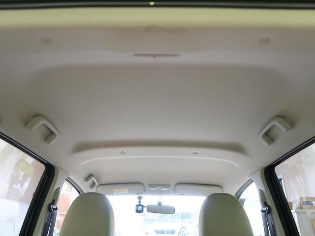 E 純正CDオーディオ AUX キーレスエントリー ドライブレコーダー シートヒーター 横滑り防止装置 電動格納ミラー ワンオーナー 禁煙車(33枚目)