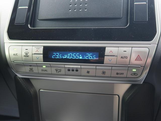 TX 登録済未使用車 ディーゼル モデリスタエアロ ルーフレール インテリジェントクリアランスソナー トヨタセーフティセンス LEDヘッド LEDフォグ レーダークズール(31枚目)