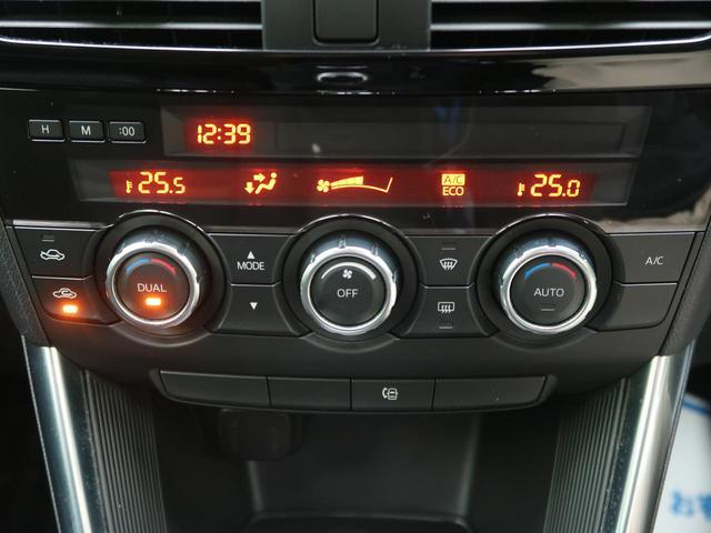 XD セーフティクルーズPKG SDナビ フルセグ バックモニター HIDヘッド フォグランプ 17インチAW オートクルーズ スマートキー ディーゼル 禁煙車(9枚目)