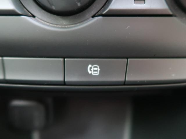 XD セーフティクルーズPKG SDナビ フルセグ バックモニター HIDヘッド フォグランプ 17インチAW オートクルーズ スマートキー ディーゼル 禁煙車(31枚目)