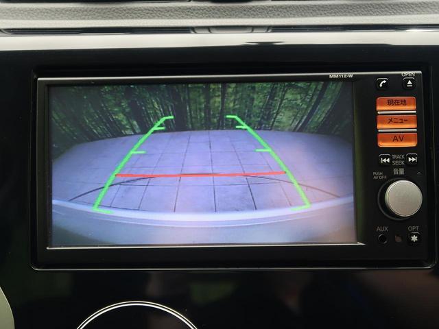 ハイウェイスター X 禁煙車 純正SDナビ バックカメラ オートエアコン 電動格納ミラー スマートキー アイドリングストップ(4枚目)