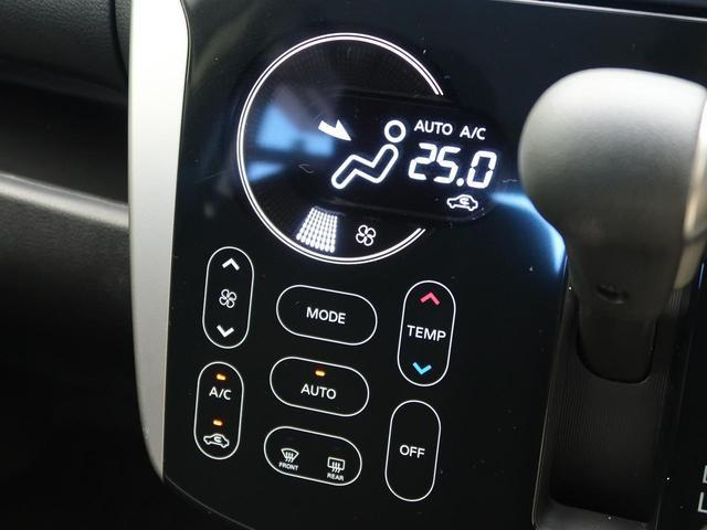 ハイウェイスター X 禁煙車 純正SDナビ バックカメラ オートエアコン 電動格納ミラー スマートキー アイドリングストップ(5枚目)