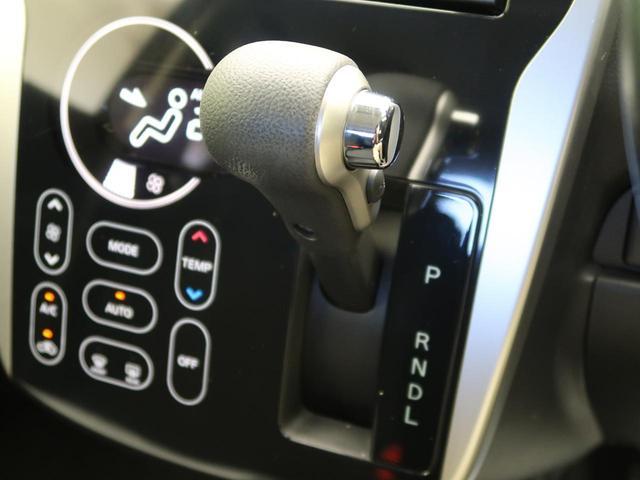 ハイウェイスター X 禁煙車 純正SDナビ バックカメラ オートエアコン 電動格納ミラー スマートキー アイドリングストップ(32枚目)