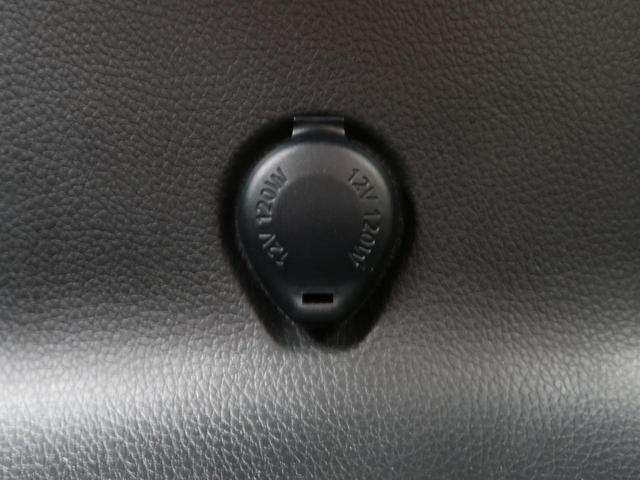 ハイウェイスター X 禁煙車 純正SDナビ バックカメラ オートエアコン 電動格納ミラー スマートキー アイドリングストップ(34枚目)