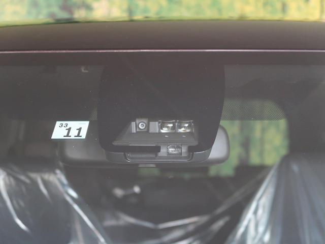 ZS 煌 純正10型メモリーナビ バックカメラ トヨタセーフティセンス 両側パワースライドドア 車線逸脱警報 オートマチックハイビーム 横滑り防止装置 ダブルエアコン スマートキー ETC クルコン 禁煙車(3枚目)