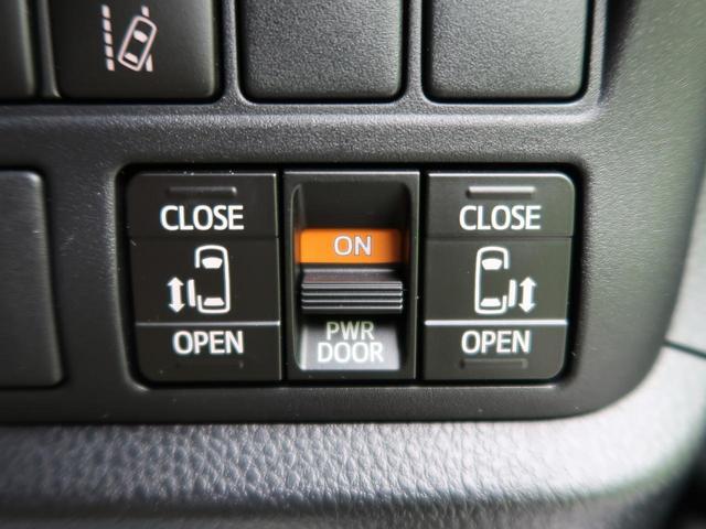 ZS 煌 純正10型メモリーナビ バックカメラ トヨタセーフティセンス 両側パワースライドドア 車線逸脱警報 オートマチックハイビーム 横滑り防止装置 ダブルエアコン スマートキー ETC クルコン 禁煙車(5枚目)