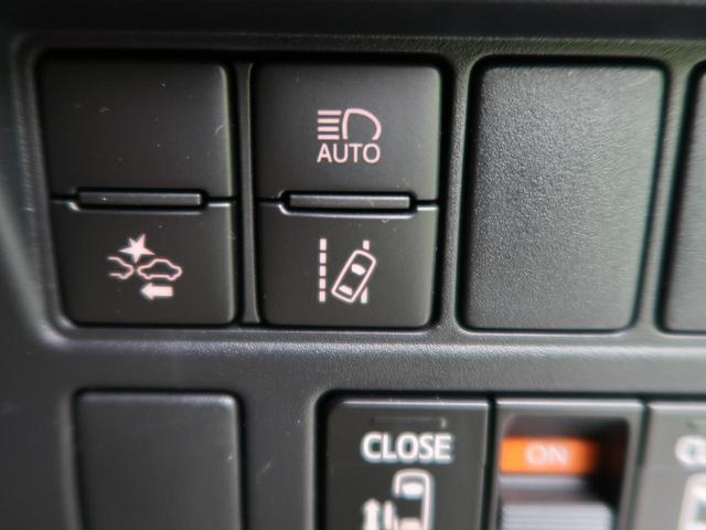 ZS 煌 純正10型メモリーナビ バックカメラ トヨタセーフティセンス 両側パワースライドドア 車線逸脱警報 オートマチックハイビーム 横滑り防止装置 ダブルエアコン スマートキー ETC クルコン 禁煙車(7枚目)