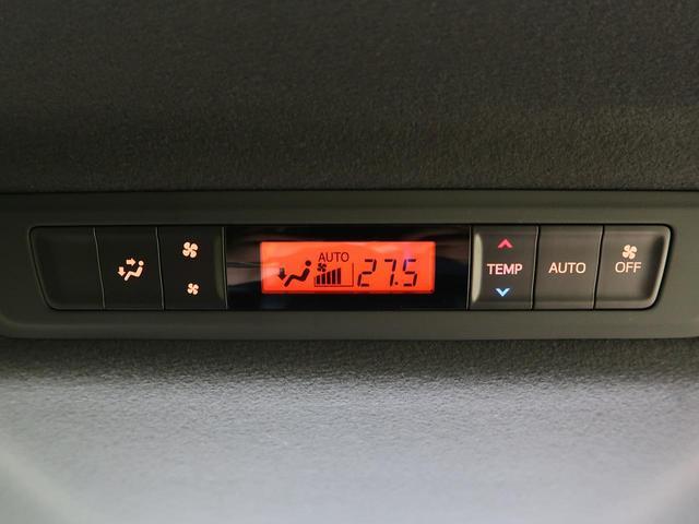 ZS 煌 純正10型メモリーナビ バックカメラ トヨタセーフティセンス 両側パワースライドドア 車線逸脱警報 オートマチックハイビーム 横滑り防止装置 ダブルエアコン スマートキー ETC クルコン 禁煙車(8枚目)