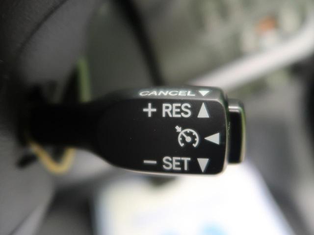 ZS 煌 純正10型メモリーナビ バックカメラ トヨタセーフティセンス 両側パワースライドドア 車線逸脱警報 オートマチックハイビーム 横滑り防止装置 ダブルエアコン スマートキー ETC クルコン 禁煙車(28枚目)