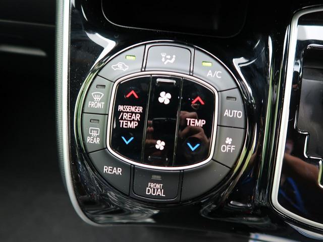 ZS 煌 純正10型メモリーナビ バックカメラ トヨタセーフティセンス 両側パワースライドドア 車線逸脱警報 オートマチックハイビーム 横滑り防止装置 ダブルエアコン スマートキー ETC クルコン 禁煙車(29枚目)