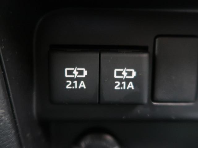 ZS 煌 純正10型メモリーナビ バックカメラ トヨタセーフティセンス 両側パワースライドドア 車線逸脱警報 オートマチックハイビーム 横滑り防止装置 ダブルエアコン スマートキー ETC クルコン 禁煙車(34枚目)