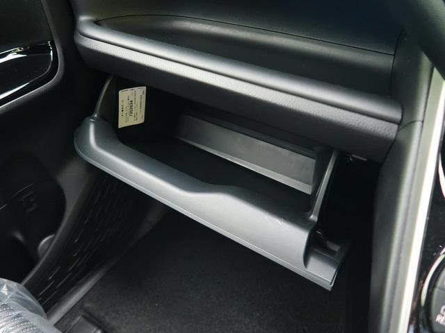 ZS 煌 純正10型メモリーナビ バックカメラ トヨタセーフティセンス 両側パワースライドドア 車線逸脱警報 オートマチックハイビーム 横滑り防止装置 ダブルエアコン スマートキー ETC クルコン 禁煙車(37枚目)