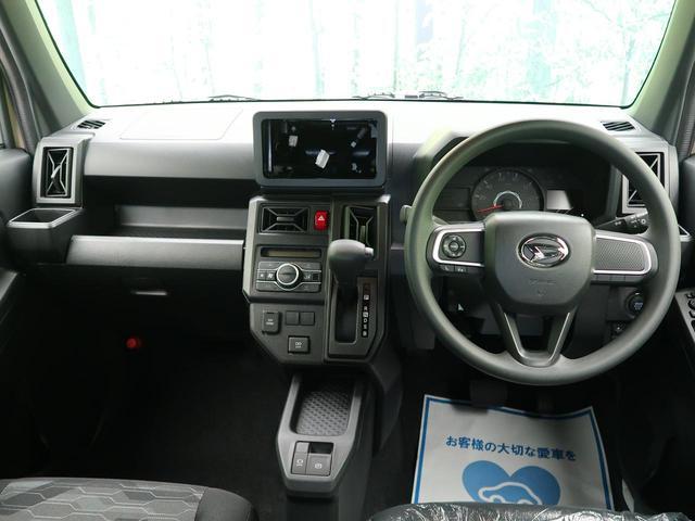 X 届出済未使用車 衝突被害軽減システム ガラスルーフ コーナーセンサー LEDヘッドライト 横滑り防止装置 車線逸脱警報 オートエアコン オートライト スマートキー アイドリングストップ(2枚目)