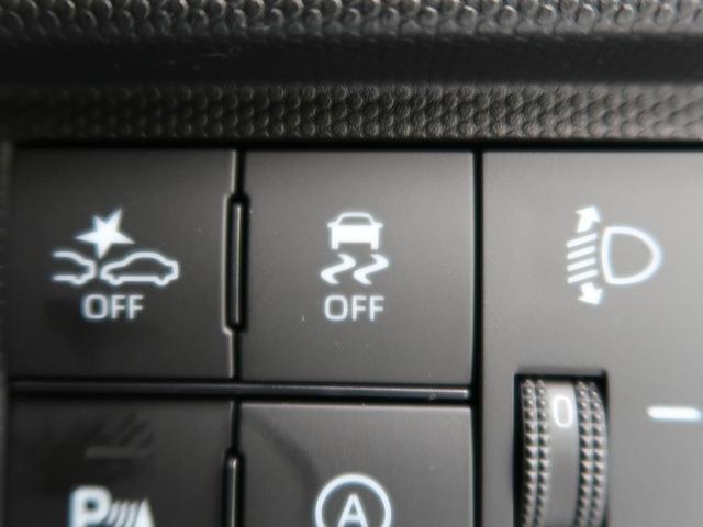 X 届出済未使用車 衝突被害軽減システム ガラスルーフ コーナーセンサー LEDヘッドライト 横滑り防止装置 車線逸脱警報 オートエアコン オートライト スマートキー アイドリングストップ(6枚目)