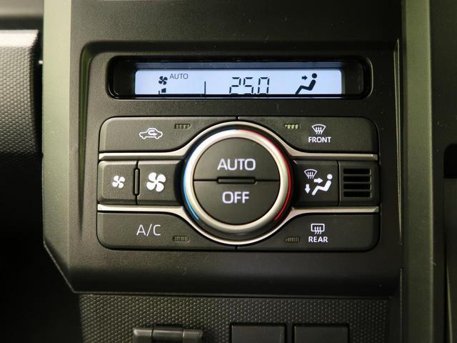 X 届出済未使用車 衝突被害軽減システム ガラスルーフ コーナーセンサー LEDヘッドライト 横滑り防止装置 車線逸脱警報 オートエアコン オートライト スマートキー アイドリングストップ(8枚目)